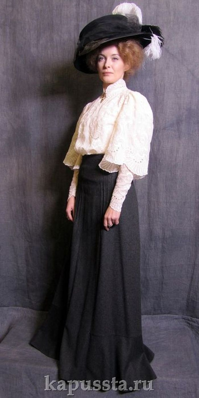 An antique blouse and a skirt with a belt