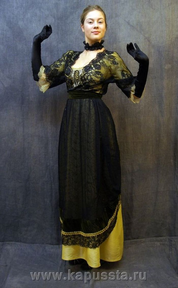 Yellow dress with black lace