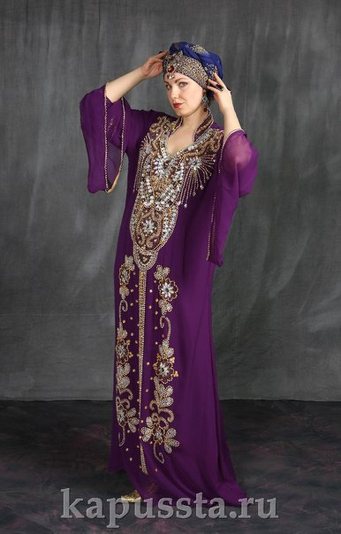 Persian Women's Suit