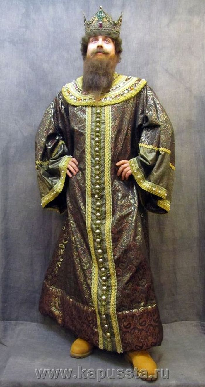 The royal costume