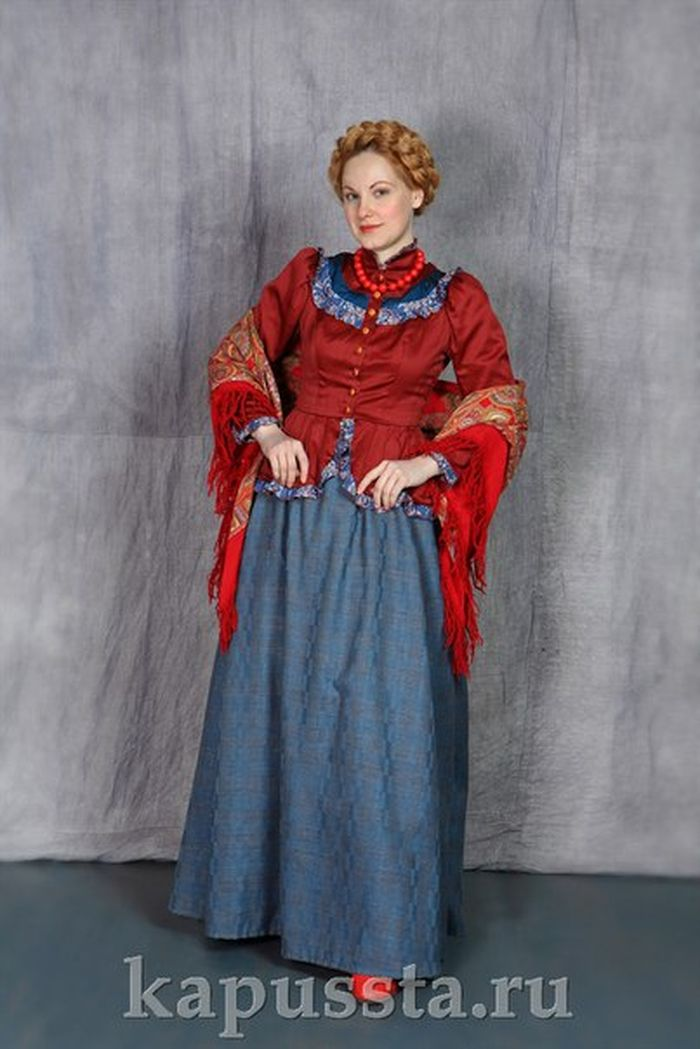 Russian city suit with a shawl