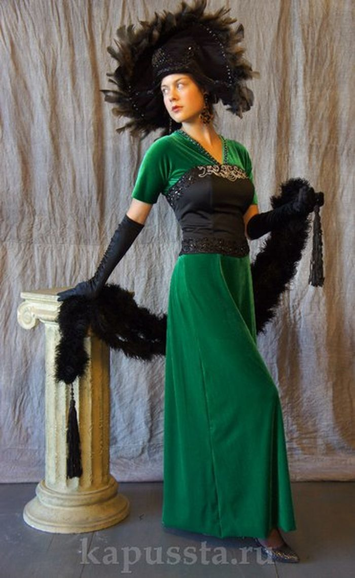 Модерн Белорусская Женская Одежда